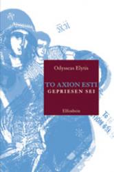 AxionEsti-book_cover